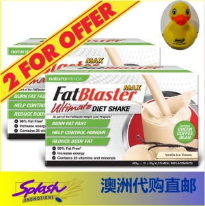 澳洲 Fatblaster Weight Loss Shake 瘦身奶昔 2x21包 香草味
